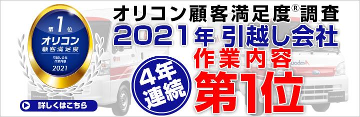 市 ホームページ 多賀城